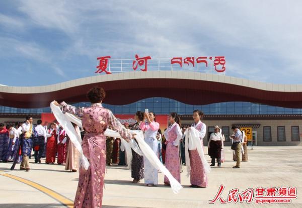 甘肃少数民族地区首座民航机场夏河机场通航