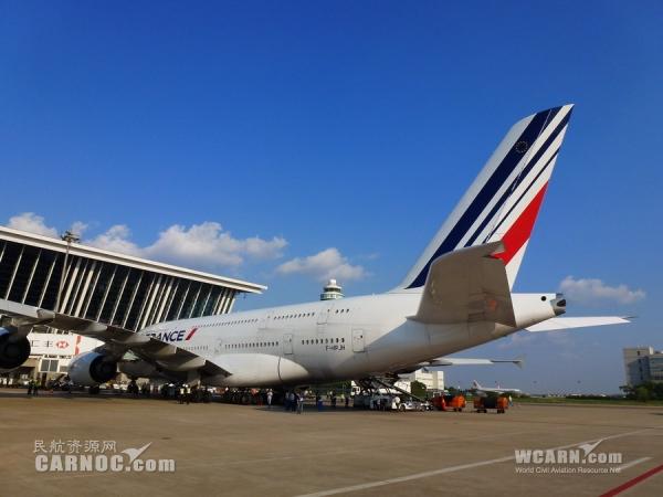 法航与越南航空签订新的联营协议 加深双方合作