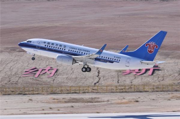 新疆喀納斯機場RNP AR驗證試飛圓滿成功