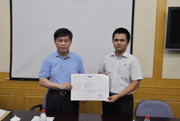 福建首家通航企业获经营许可 注资5000万元