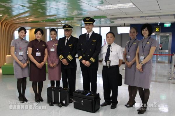 松山飞往松山 台日同名机场10月11日首航