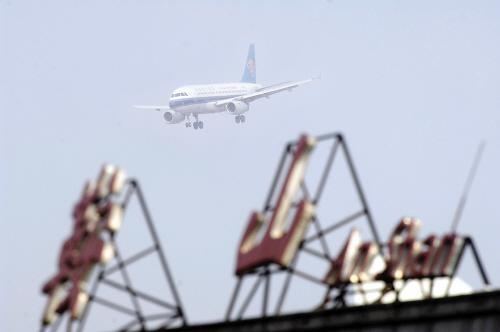 鞍山機場正式恢復北京至鞍山航線