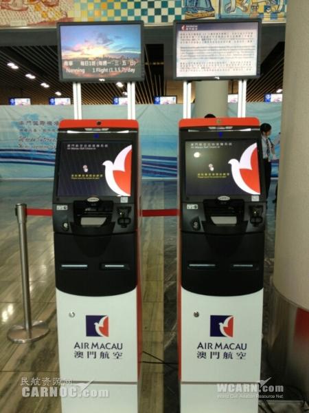 图:首家航空公司率先在澳门国际机场装置自助值机亭