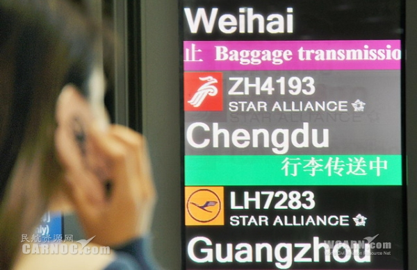 查!查!查!首都机场将严查手提超规行李