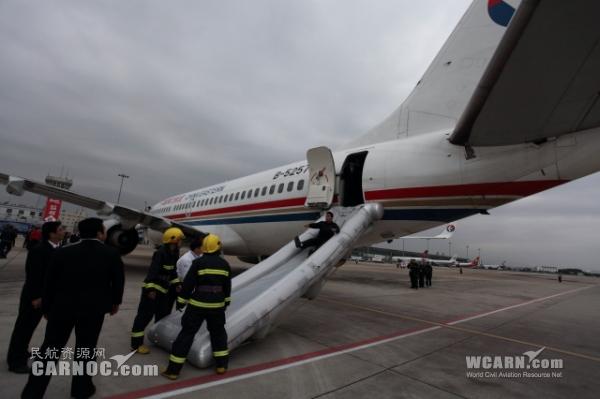 温州民航举行首次大型综合应急救援演练