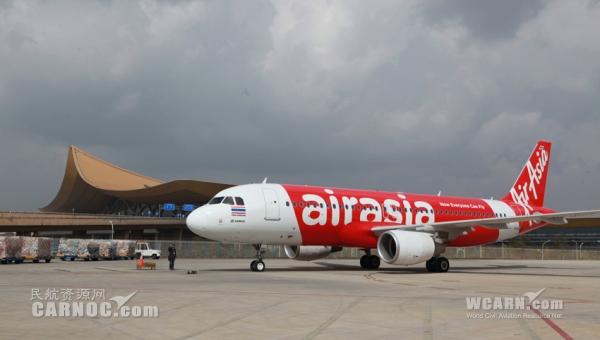 亚洲航空正式开通昆明至曼谷直飞航线