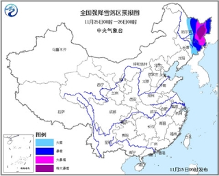 东北局部特大暴雪 牡丹江和延吉等机场关闭