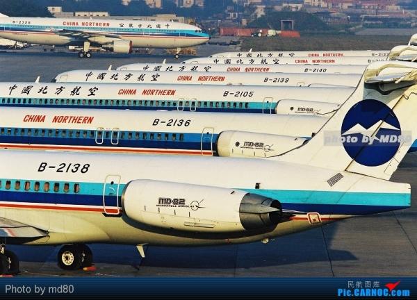 【追踪】中国北方航空昔日飞机今安在?