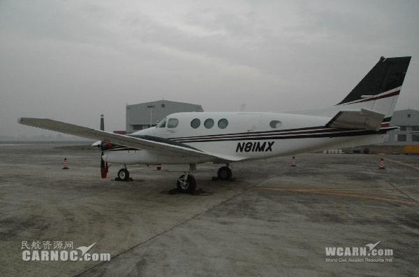 三星通航空中国王C90-GTi飞机飞抵广汉机场