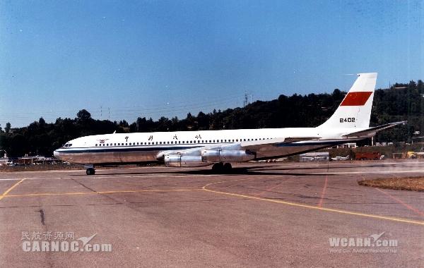 盘点中国大陆首架波音7-7飞机 他们在哪里?