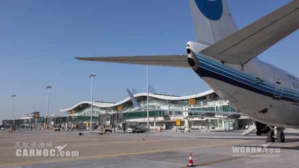 盐城南洋机场组织开展g20峰会安保检查