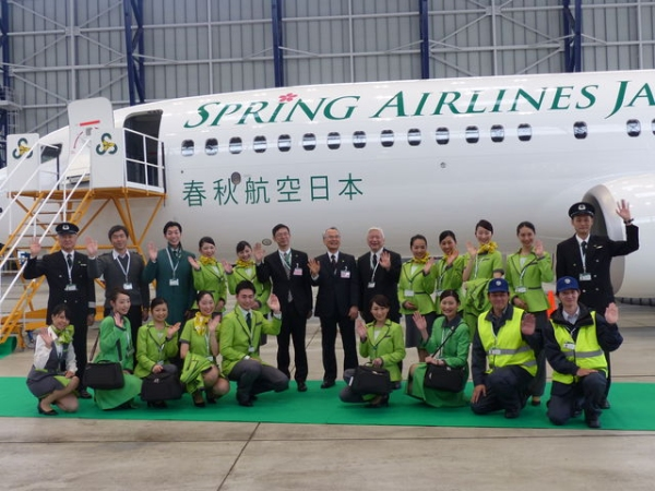 spring airlines japan