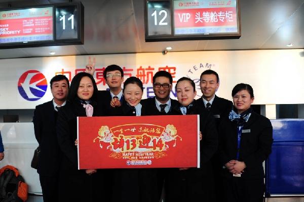 东航甘肃分公司岁末喜迎第20个航空安全年