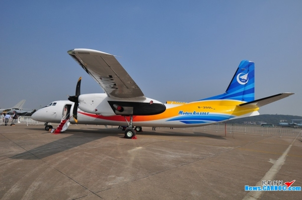 新舟600F民用貨機獲生產許可證