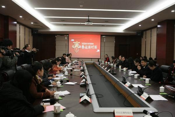 中联航河北分公司奏响春运系列活动三部曲