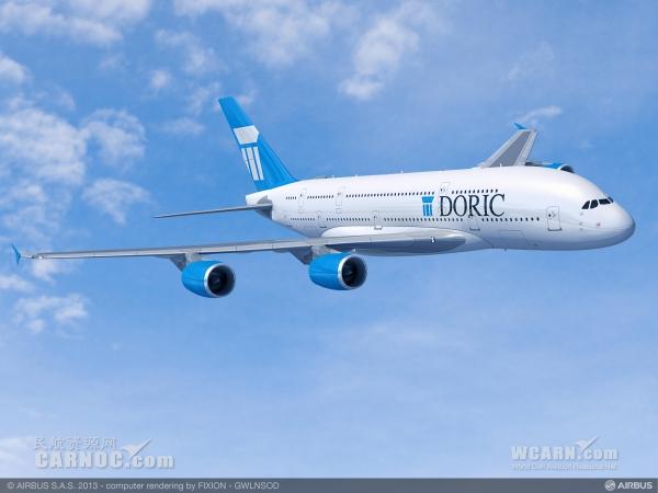 二手A380市场将拉开序幕 新航飞机租期将满