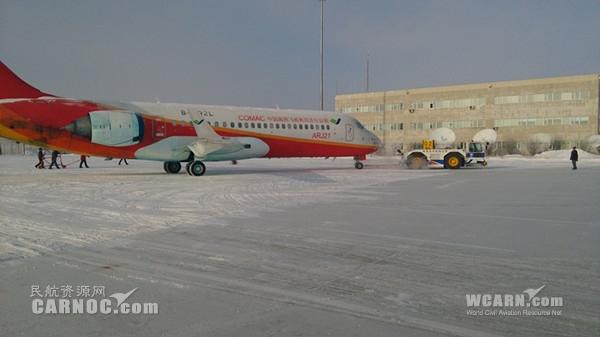 呼伦贝尔机场圆满保障ARJ21飞机低温测试飞行