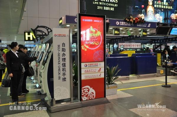 东航北京多项举措 保障春运高峰旅客需求