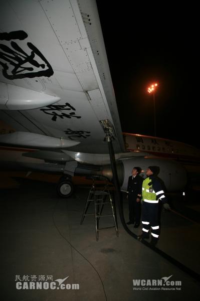 中联航河北飞机维修部保障春运工作纪实