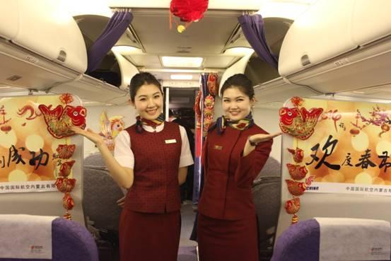 国航内蒙古公司客舱春节活动情暖人心