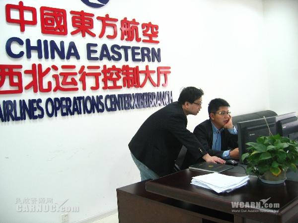 东航西北分公司圆满完成2014年春运保障
