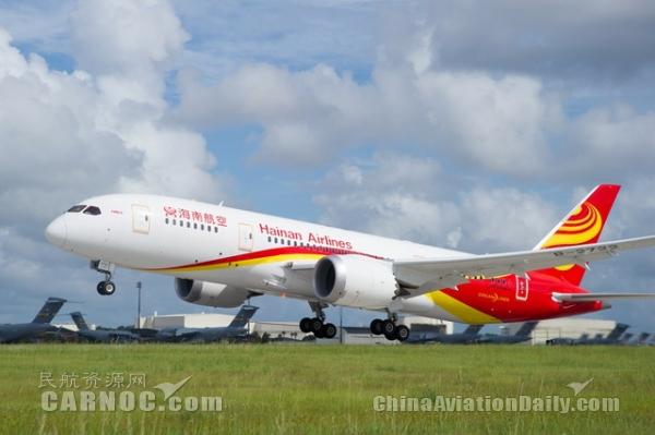 海南航空6月开通北京=卡尔加里航线 787执飞