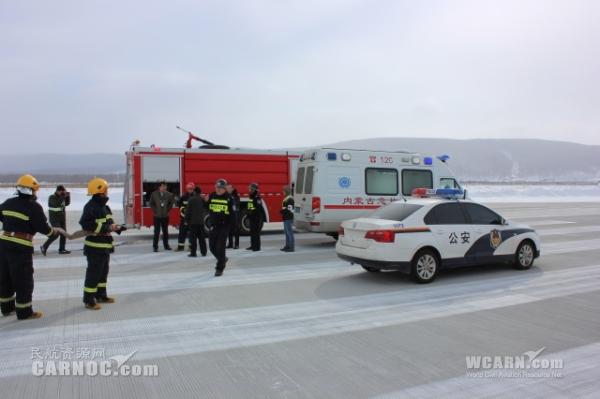 阿尔山机场开展航空器起落架故障应急救援演练
