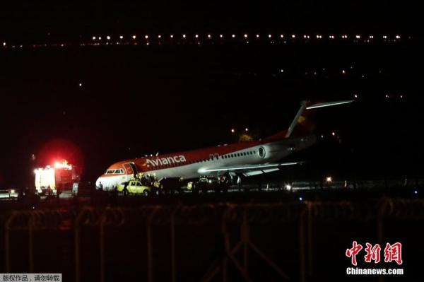 哥伦比亚航空一架客机因故障紧急降落巴西