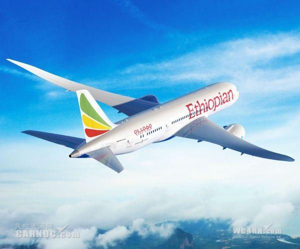 埃塞俄比亚航空为防劫机 禁飞行员独留机舱