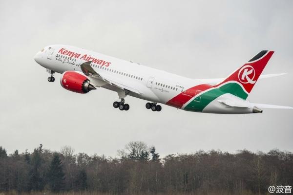 肯尼亚航空接收其首架波音787客机