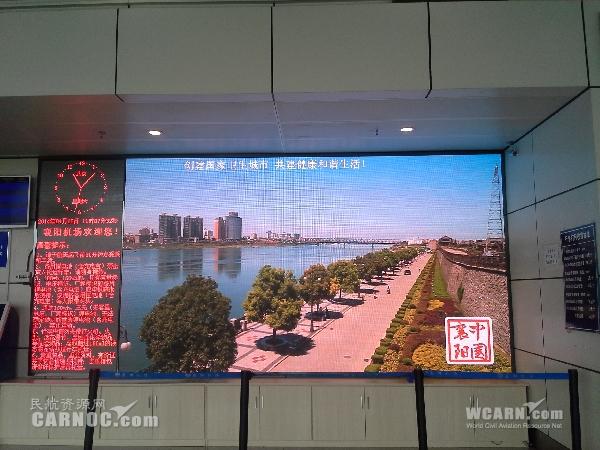 襄阳刘集机场引入全彩led屏广告新媒体