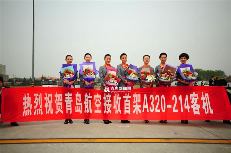 【高清图集】青岛航空空姐首次着新制服亮相