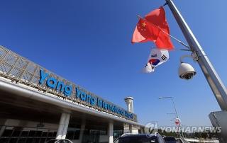 韩国襄阳国际机场开通前往中国八大城市航线