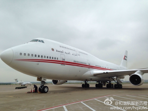 最富土豪公务机降临上海:为阿联酋王子专机