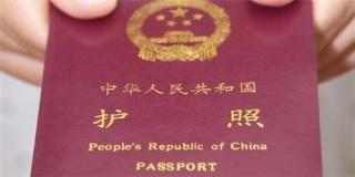 最新版:中国因私护照免签落地签大名单