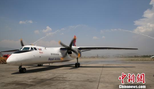 尼泊尔迎首架新舟60客机 尼航28年首添新机