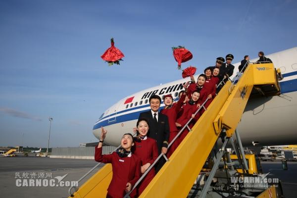 国航文化之旅开启北京-维也纳-巴塞罗那航线