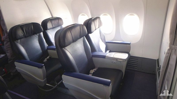 Ruili Airlines Unveils Its Refitted Boeing 737 800 Layout