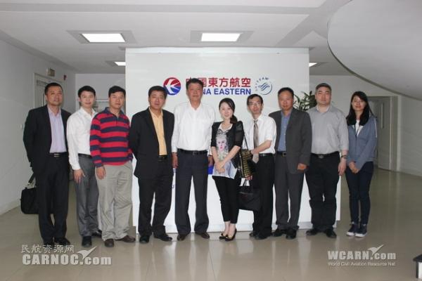 图:澳门国际机场代表团参观中国东方航空公司信息部