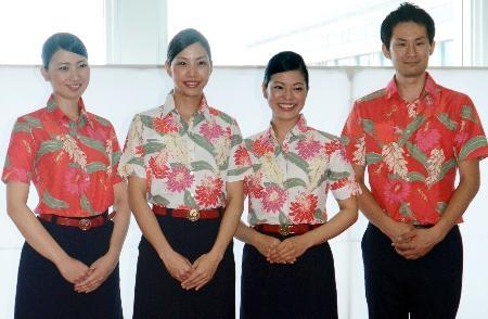 日本越洋航空更换制服款式 欲展现冲绳特色