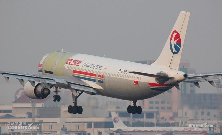 飞机的星形�yb�9�._b-2307号飞机于2007年4月退出客运航班运营,改装为货机,湿租给中货航