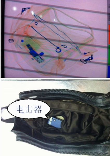 看似普通包却是电击器 旅客携防盗电击包被查