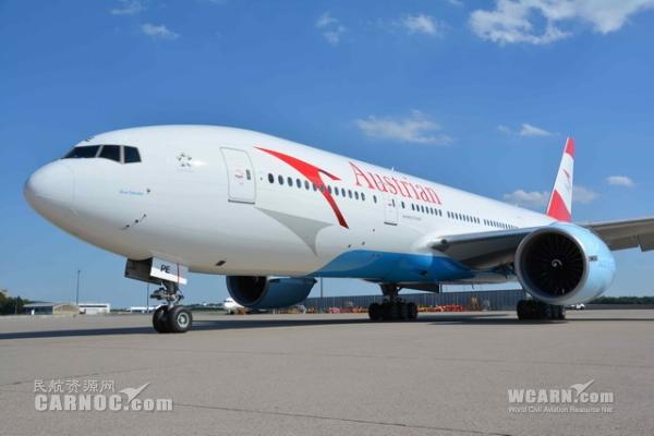 奥地利航空七年来首次扩充机队