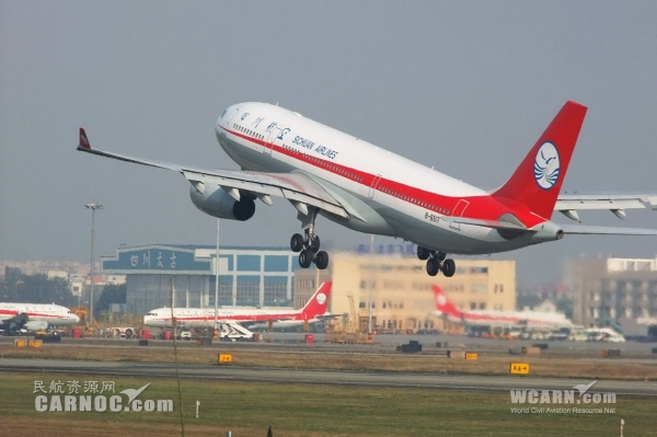 川航哈尔滨基地成立 投放8架飞机开21条航线