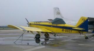 飞行近35小时 青山绿水通航完成南阳林化任务