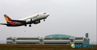 韩媒:沈阳至韩国务安机场包机航线7月通航
