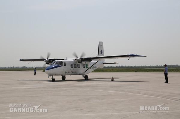 呼伦贝尔中航通用航空公司开航 首航根河航线
