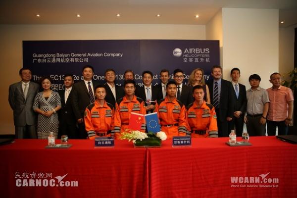 空客直升机再获中国123架飞机订购大单