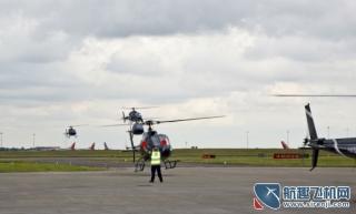空客直升机为2014环法自行车赛保驾护航