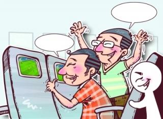 人在囧途罄竹难书:在巴西登机口说换就换